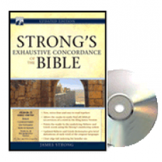 Strong's Exhaustive Concordance of the Bible